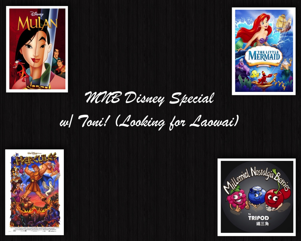 MNB Disney Special – With Toni! (Looking for Laowai)